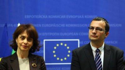 """""""Синьо единство"""" няма да подпише споразумение с Реформаторския блок"""