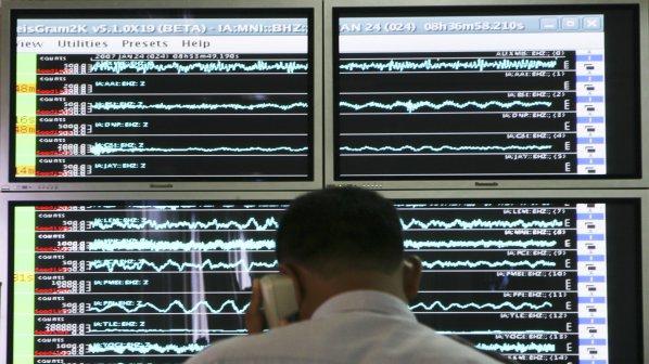 Мощно земетресение край Анталия