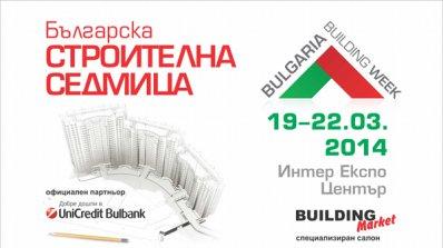 Кои са основните проблеми в строителството днес в България?