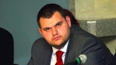 Протест срещу номинацията на Пеевски за евродепутат