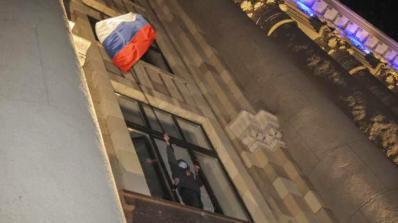 Сепаратисти окупираха кметството на украинския град Мариупол