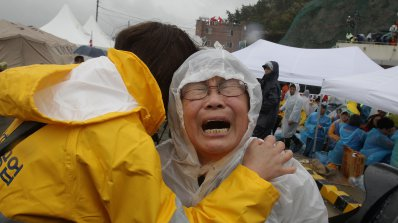 Отчаяни южнокорейци наемат частници за откриването на децата