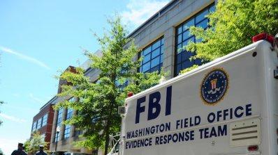 В САЩ дадоха на съд българин, ръководил група за кредитни измами