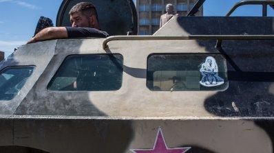 Убийства и напрежение в нощта преди изборите в Украйна