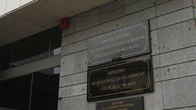 """Ясни са причините за временното спиране на плащанията по ОП """"Регионално развитие"""""""