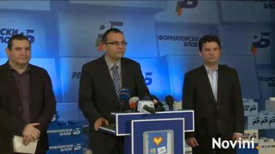 Реформаторският блок: Държавата е пред фалит (видео)