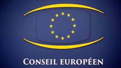 Брюксел отрече да спира европрограми