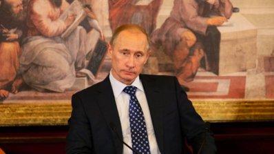 Русия: Не искаме да сме световен жандарм