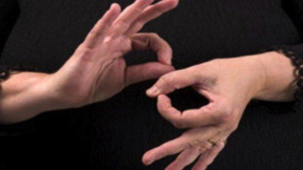 Жестовият език да бъде признат за официален, настояват от Съюза на глухите