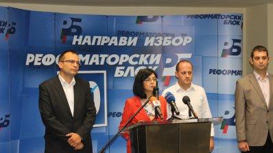Eвропейски прокурори да поемат разследването по КТБ, иска РБ