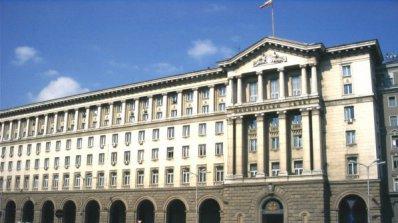 Вижте всички правителства в България след 1989 г. и кои от тях са подали оставка