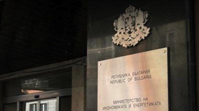 МИЕ отчете икономически растеж за година управление