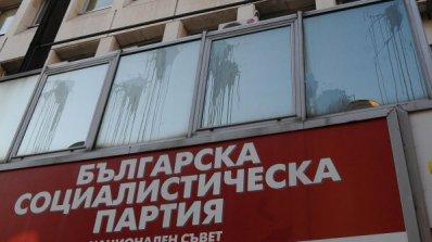 Рокади на най-висше ниво в БСП, сменят името на Коалиция за България