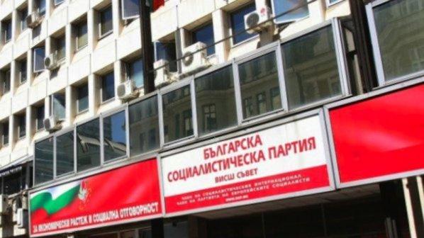 Червените подписват декларации за лоялност и висок морал