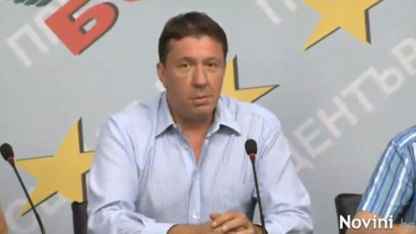 БСП: Правителството е отряд за изпълнение на мръсните поръчки на Борисов (видео)