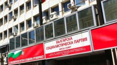 Депутат в кома е водач в листата на БСП в Габрово