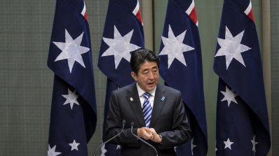 Япония призова гражданите да се запасят с тоалетна хартия