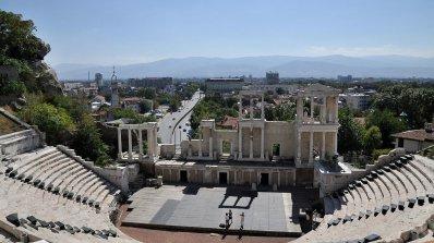 "Пловдив стана ""Европейска столица на културата 2019"""