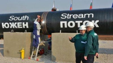 """Цената на """"Южен поток"""" се покачила с 1 млрд. лв. за година"""