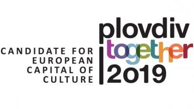 Кметът на Пловдив: Горди сме!