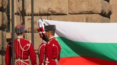 Отбелязваме 106 години от Независимостта на България