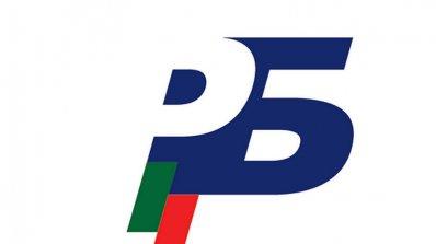 Неуспял кандидат-депутат си присвоява марката РБ
