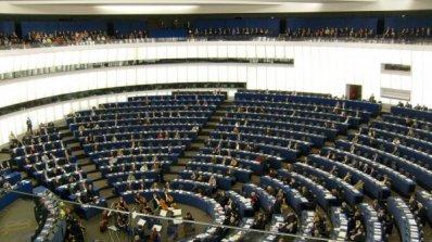Публикуваха декларациите на българските евродепутати