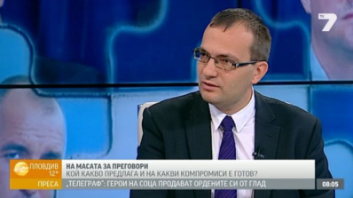 Реформаторите готови на компромис за Бойко Борисов