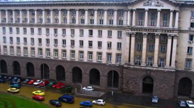 Чиновници учат руски с европари