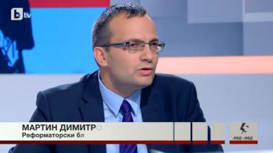 Мартин Димитров: Искаме пълно разследване на КТБ и връщане на парите