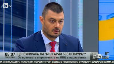 Бареков: ДПС няма място във властта