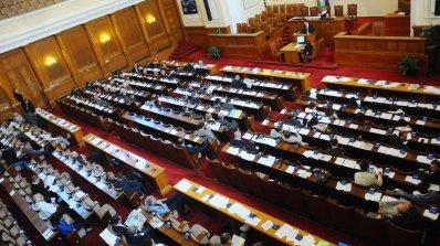 ГЕРБ оглави две временни парламентарни комисии