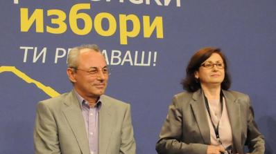 Разследват Ахмед Доган и Емел Етем заради кредитните им карти от КТБ