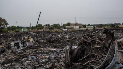 Последните останки на жертвите от малайзийския самолет може никога да не бъдат намерени