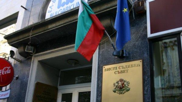 ВСС открива избор за съдия №1 на сбогуване с Груев