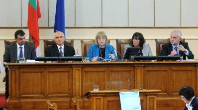 Финални преговори за шефове в парламента