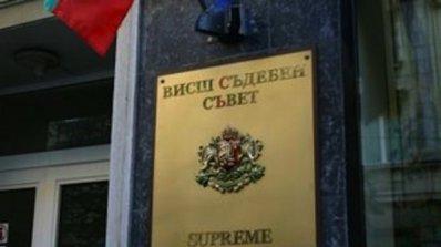Избраха съдия Таня Райковска за председател на Висшия касационен съд