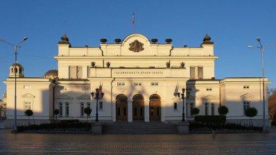 Избраха ръководителите на 12 комисии в НС, Слави Бинев поема комисията по култура и медии