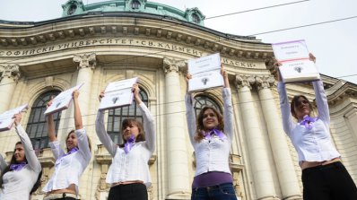 СУ отново е номер едно сред висшите училища в България