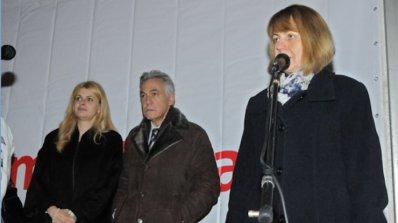 """Йорданка Фандъкова откри ледената пързалка """"Мтел Ринк"""""""