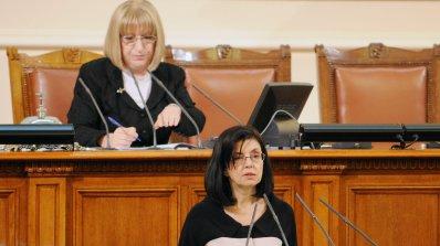Кунева: За съжаление имаме малък опит в публично-частното партньорство