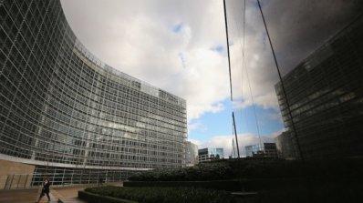Роден европроект втрещи Брюксел