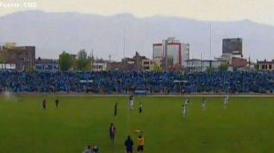 Трагедия в Перу! Футболист бе ударен от мълния (видео)