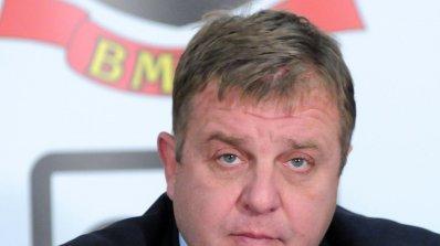 ВМРО: ДПС клевети България преди евродоклада