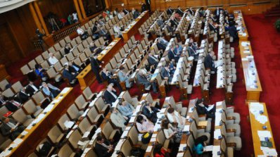 РБ и ГЕРБ продължават с разговорите за пенсионната реформа (обновена)
