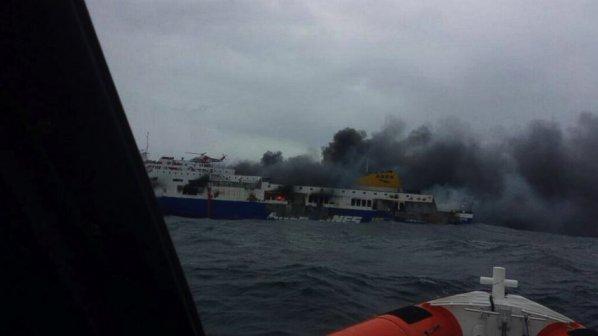 Горящият ферибот взе пет жертви, спасените българи са шестима