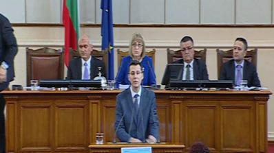 ДПС и ГЕРБ в лют спор за политическите уволнения (видео)