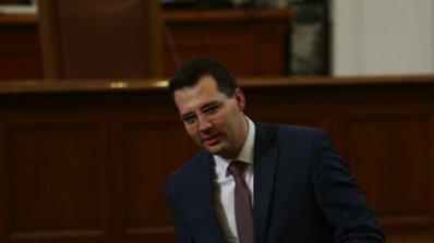 ДПС отново обвини РБ и ПФ в политическа репресия (видео)
