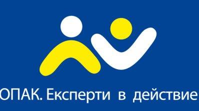 КЗП приключи изпълнението на проект за изграждане на административен капацитет