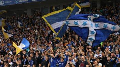 От Левски разясниха кога и как феновете могат да се сдобият с акции на клуба
